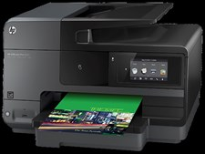 HP OFFICEJET 8620 PSCF WIRELESS PRINTER